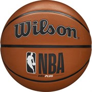 Wilson NBA DRV PLUS (WTB9200XB06) Мяч баскетбольный