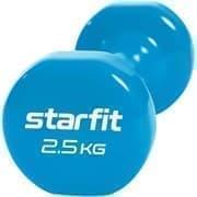 Starfit CORE DB-101 2,5 КГ Гантель виниловая