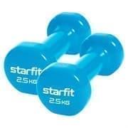 Starfit CORE DB-101 2,5 КГ Гантель виниловая (пара)