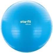 Starfit CORE GB-104, 55 СМ, 900 Г Фитбол антивзрыв Синий