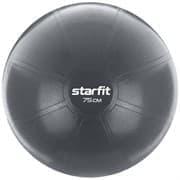 Starfit PRO GB-107, 75 СМ, 1400 Г Фитбол высокой плотности антивзрыв Серый
