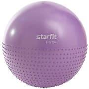 Starfit CORE GB-201 65 СМ Фитбол полумассажный антивзрыв Фиолетовый пастель