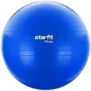 Starfit CORE GB-104, 75 СМ, 1200 Г Фитбол антивзрыв Темно-синий