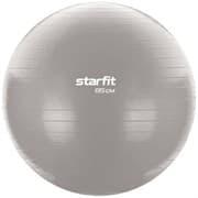 Starfit CORE GB-104, 85 СМ, 1500 Г Фитбол антивзрыв Тепло-серый пастельный