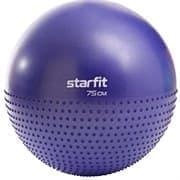 Starfit CORE GB-201 75 СМ Фитбол полумассажный антивзрыв Темно-синий