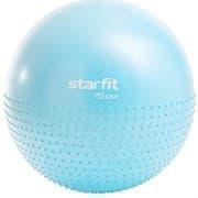 Starfit CORE GB-201 75 СМ Фитбол полумассажный антивзрыв Синий пастель