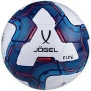Jogel ELITE №5 Мяч футбольный
