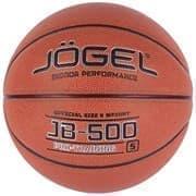 Jogel JB-500 №5 Мяч баскетбольный