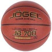 Jogel JB-700 №5 Мяч баскетбольный