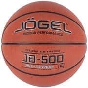 Jogel JB-500 №6 Мяч баскетбольный