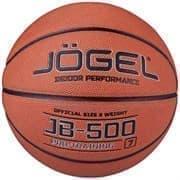 Jogel JB-500 №7 Мяч баскетбольный