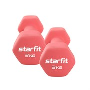 Starfit CORE DB-201 3 КГ Гантель неопреновая (пара)