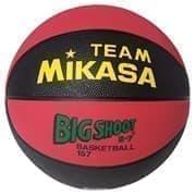 Mikasa BIG SHOOT B-7 (157-BR) Мяч баскетбольный